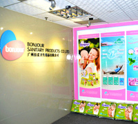 August, 1st, 2009: Foundation of Bonjour Sanitary Products Co., Ltd.